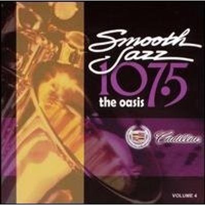 KOAI 107.5 - SMOOTH JAZZ: THE OASIS 4 / VARIOUS