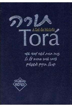 Tora A Lei de Moises - Melamed,Meir Matzliah | Tagrny.org