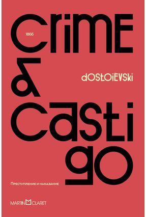 Crime e Castigo - Dostoiévski,Fiódor | Hoshan.org