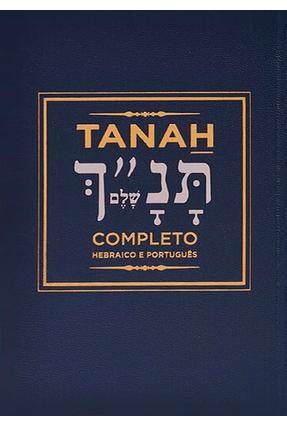 Tanah Completo - Azul - Fridlin,Jairo Gorovits,David | Hoshan.org
