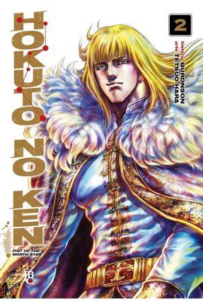 Hokuto No Ken - Fist Of The North Star - Vol. 2 - Hara,Tetsuo   Hoshan.org