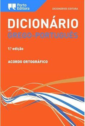 Dicionário Porto de Grego-Português - Editora,Porto | Tagrny.org