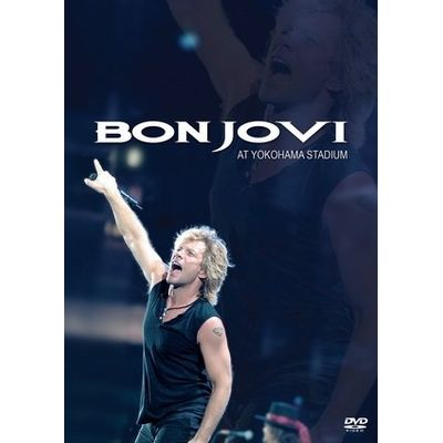 Live At Yokohama Stadium - DVD