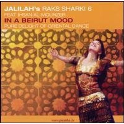JALILAH'S RAKS SHARKI 6: IN A BEIRUT MOOD / VAR