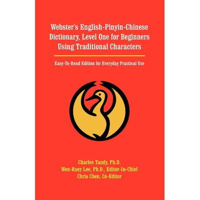 Webster's English-Pinyin-Chinese Dictionary, Level One For Beginners Using Traditional Characters