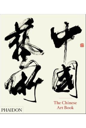 The Chinese Art Book - Mackenzie,Colin   Tagrny.org