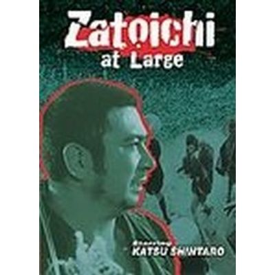 Zatoichi At Large - DVD