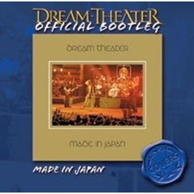 Dream Theater - Made In Japan