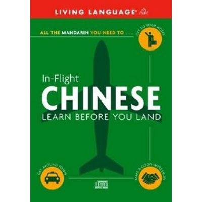 In-Flight Mandarin Chinese