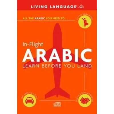In-Flight Arabic