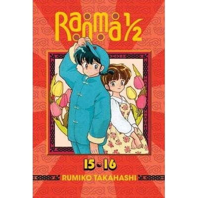 Ranma 1/2  Vol. 8 - Includes vols 15 & 16*