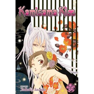 Kamisama Kiss Vol. 10