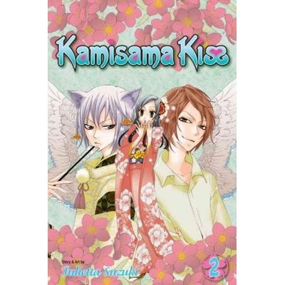 Kamisama Kiss Vol. 2