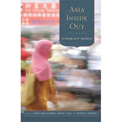 Asia Inside Out - Itinerant People