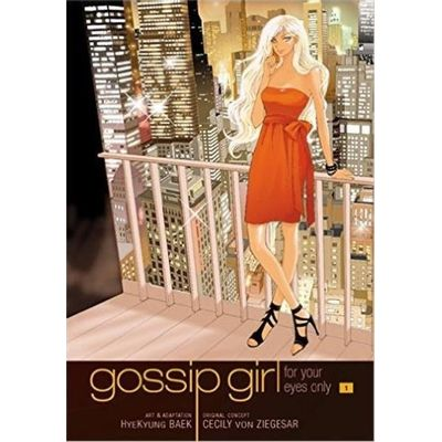 Gossip Girl  vol. 1  For Your Eyes Only