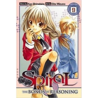 Spiral  Vol. 9  The Bonds Of Reasoning
