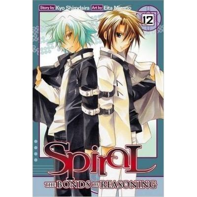 Spiral  vol. 12  The Bonds Of Reasoning