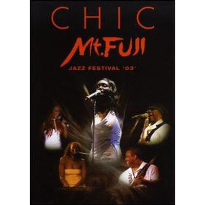 Mt. Fuji Jazz Festival 03 - DVD - Digipack