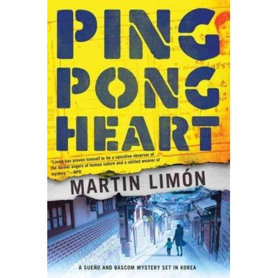 Ping-Pong Heart