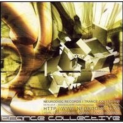 TRANCE COLLECTIVE / VARIOUS