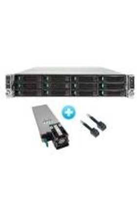 Gabinete Server INTEL R2312WTXXX 2U P/ Placa S2600WT Capacidade P/ 2 Fontes 1000W