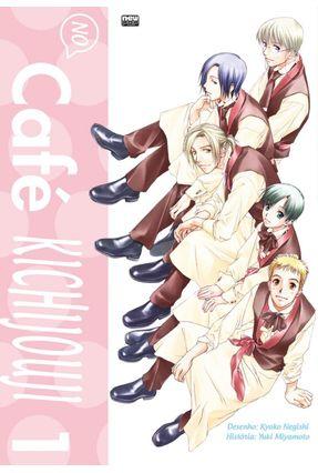 No Café Kichijouji - Vol. 01
