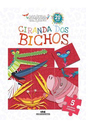 Ciranda Dos Bichos - Quebra-Cabeças Com 6 Botões - Cantada,Palavra | Tagrny.org