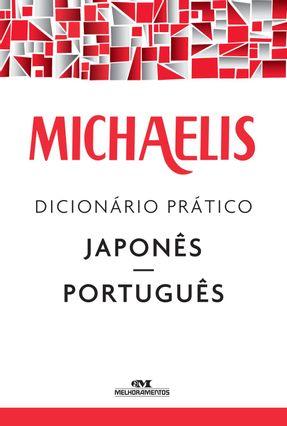 Michaelis - Dicionário Prático Japonês / Português - Michaelis | Hoshan.org