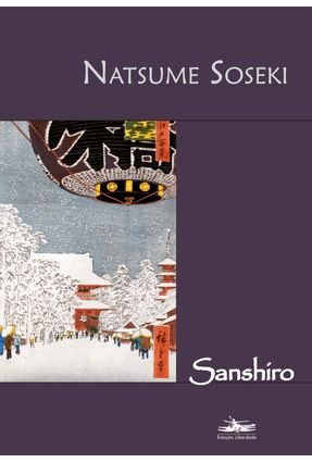 Sanshiro - Soseki,Natsume Soseki,Natsume | Hoshan.org