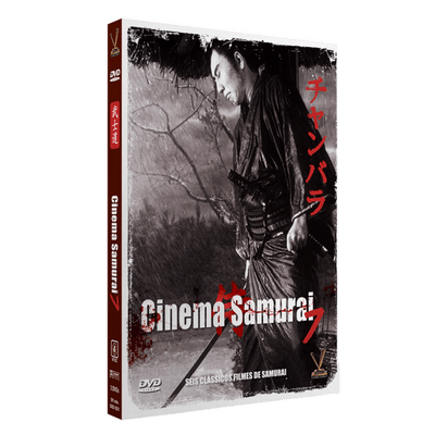 DVD Cinema Samurai 7 - 3 Discos