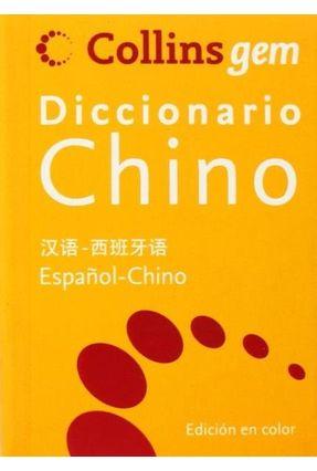 Gem Chino-Español - Collins   Hoshan.org