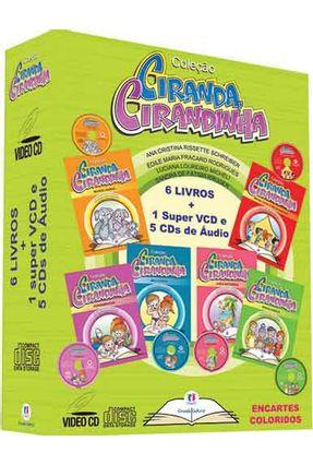 Ciranda Cirandinha - Ana Cristina  Rissette Schreibe | Hoshan.org