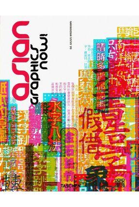 Asian Graphics Now! - Wiedemann Julius | Hoshan.org