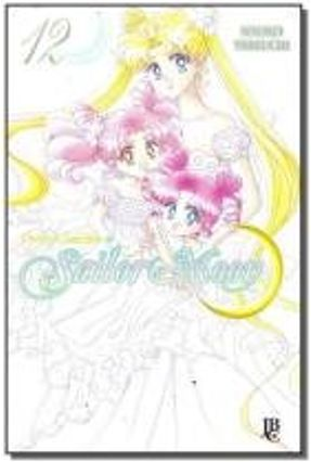 Pretty Guardian - Sailor Moon - Vol. 12