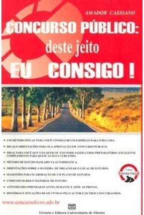 Concurso Público - Deste Jeito Eu Consigo ! - Cassiano,Amador | Hoshan.org