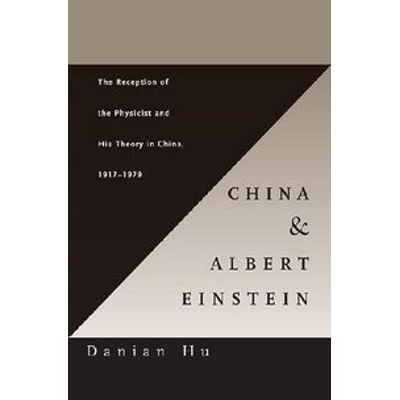China And Albert Einstein