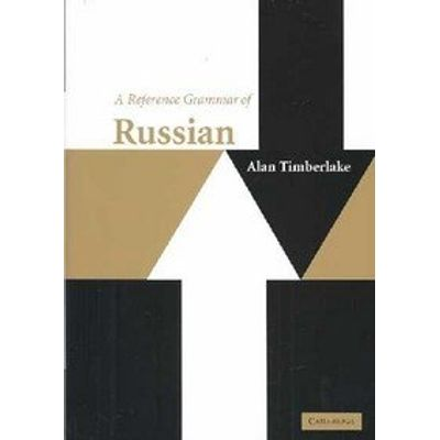 A Reference Grammar of Russian