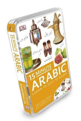 15-Minute Arabic - Dk | Tagrny.org