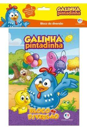 Galinha Pintadinha - Lembrancinha De Festa - Editora Ciranda Cultural pdf epub
