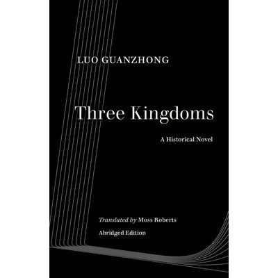 Three Kingdoms - A Historical Novel