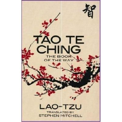 Tao Te Ching - The Book Of The Way