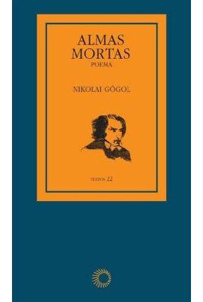 Almas Mortas - Gogol,Nikolai V. | Tagrny.org