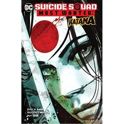 Suicide Squad Most Wanted - Katana